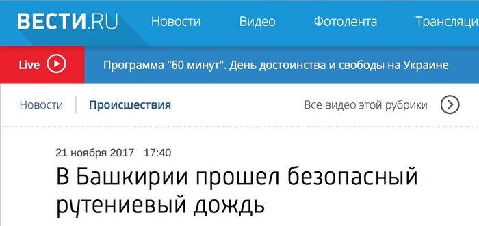 Трамп и Путин обсудили пути обеспечения прочного мира в Украине, - Белый дом - Цензор.НЕТ 96