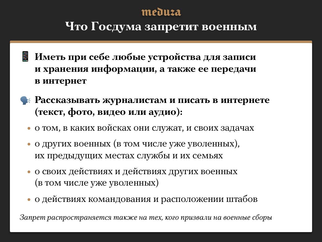 Росія продовжує озброювати та готувати маріонеткові сили на сході України, - США в Радбезі ООН - Цензор.НЕТ 6934