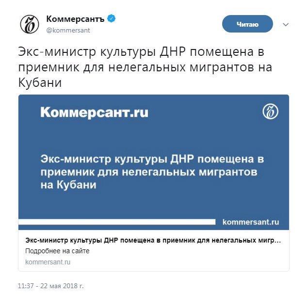 Найманці РФ на Луганщині обстрілюють позиції українських воїнів з розміщеної поблизу житлового будинку БМП, - спікер Генштабу ЗСУ - Цензор.НЕТ 4738