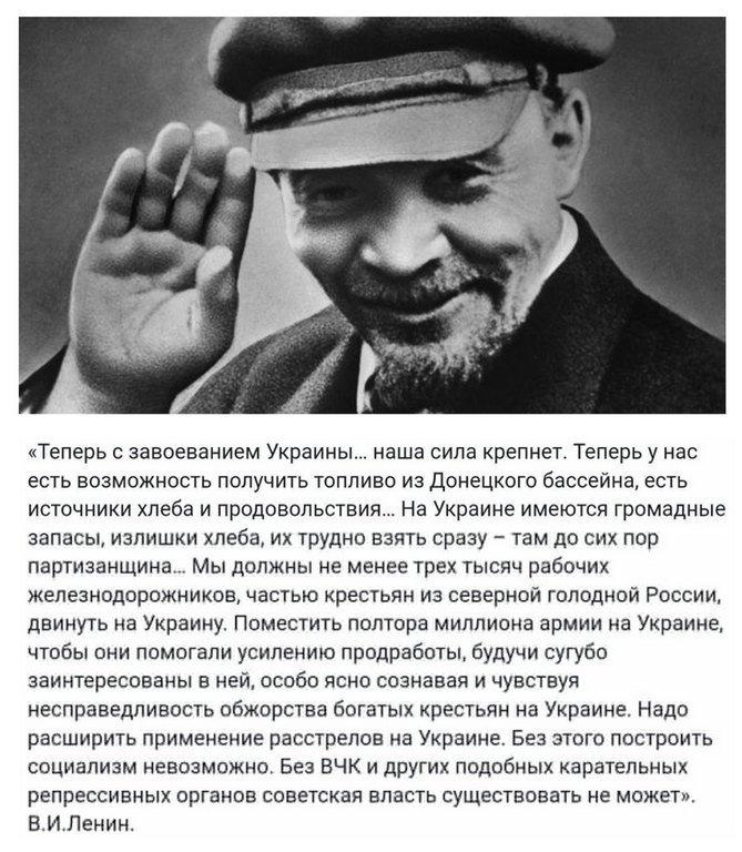 Количество переселенцев из Донбасса и Крыма в Украине сократилось, - Минсоцполитики - Цензор.НЕТ 5865