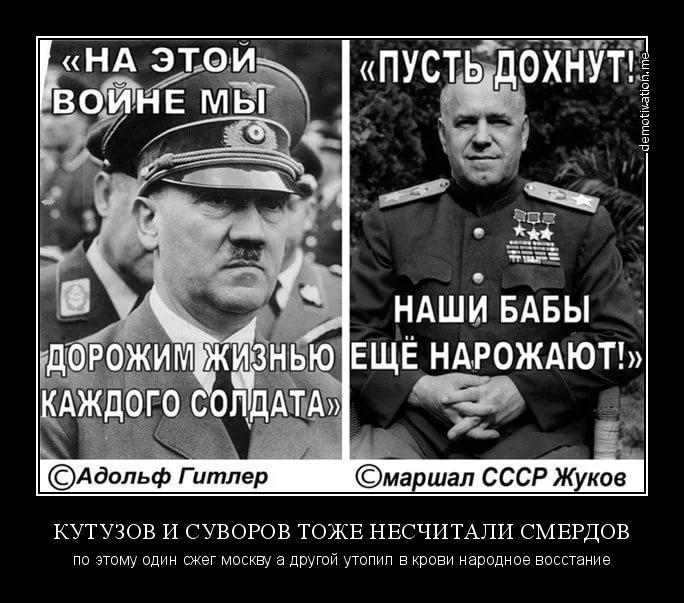За фактом знесення пам'ятника Жукову в Харкові відкрито два кримінальні провадження, - Нацполіція - Цензор.НЕТ 6578