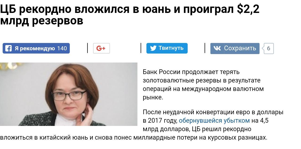 Пойманная на допинге российская легкоатлетка Савина использовала паспорт украинской спортсменки Сышко для участия в международных турнирах - Цензор.НЕТ 5484