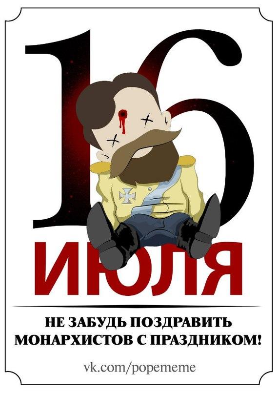 Окупанти в Криму планують провокації з масовими жертвами для легалізації захоплення частини Херсонської області, - ІС - Цензор.НЕТ 4019