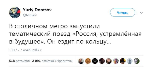 Россия затягивает в оккупированный Крым иностранцев, создавая иллюзию международного признания, - InformNapalm - Цензор.НЕТ 5060