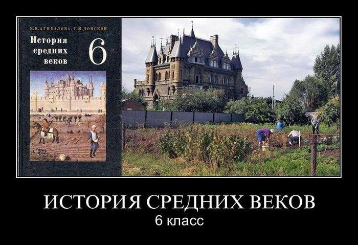 """Украина обжаловала решение Лондонского суда по """"долгу Януковича"""", - Минфин - Цензор.НЕТ 9628"""