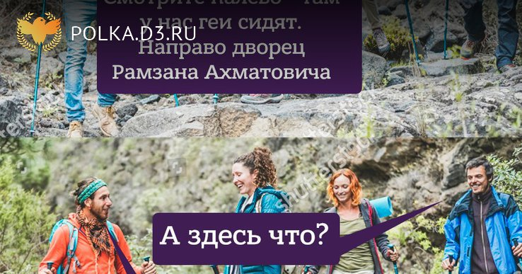 Власти Чечни потратят больше миллиона рублей на блог–тур для инфлюенсеров