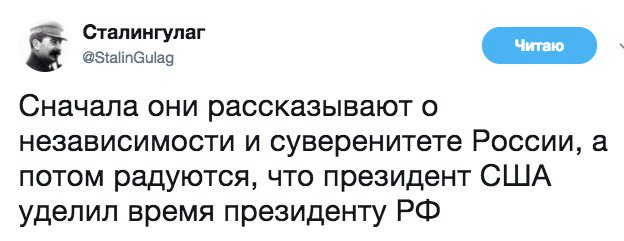 Увеличение военных расходов Украиной является крайне тревожным сигналом, - Грызлов - Цензор.НЕТ 4822