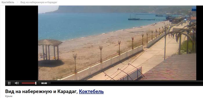 Захваченное РФ в Черном море судно незаконно пересекло границу Украины, - ГПСУ - Цензор.НЕТ 1351