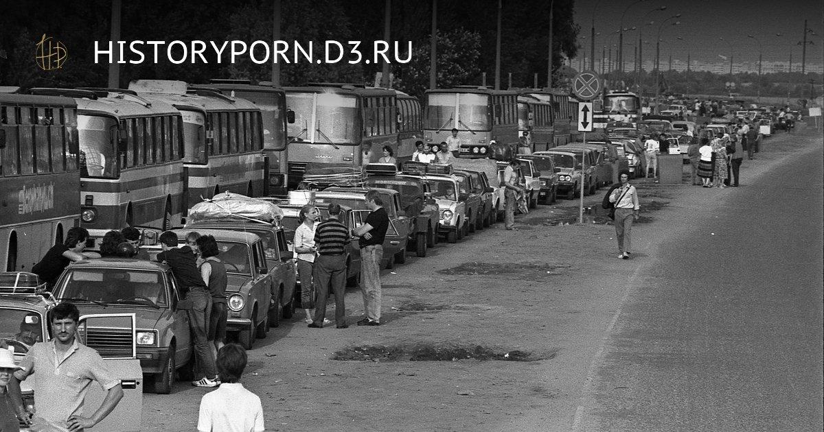 Очередь на белорусско–польской границе, начало 1990–х, Брест