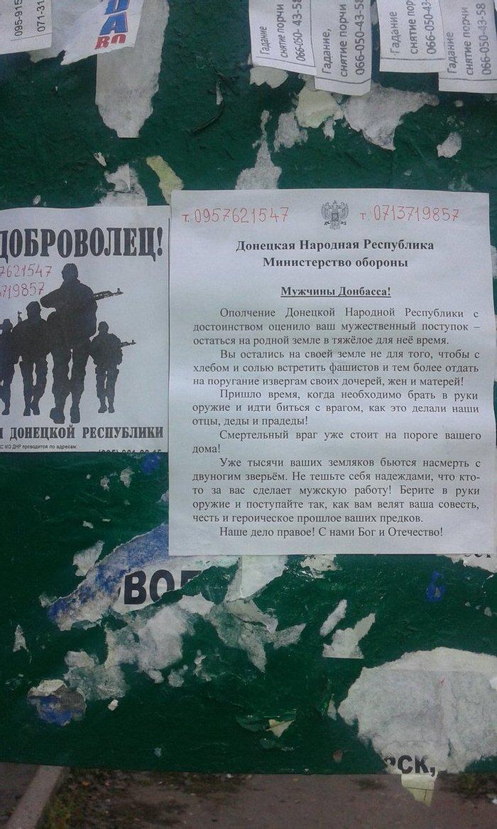США и РФ продолжат совместную работу по Донбассу, несмотря на различные концепции по достижению мира, - заявление Волкера и Суркова - Цензор.НЕТ 6768