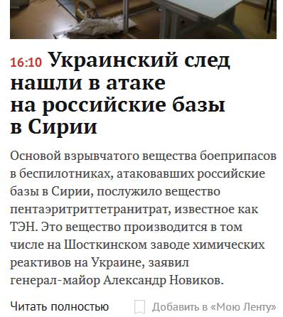 """Песков о предложении Путина вернуть Украине захваченную военную технику в Крыму: """"Это еще один жест доброй воли"""" - Цензор.НЕТ 5924"""