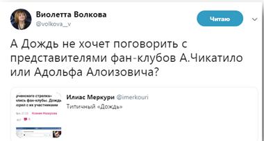 Враги Народа: Хайп на крови: «Дождь» глумится над погибшими в Керчи