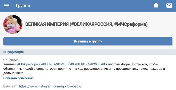 """Постпред РФ в ООН Небензя попросив не називати режимом владу в Росії: """"Я перерву засідання"""" - Цензор.НЕТ 5921"""