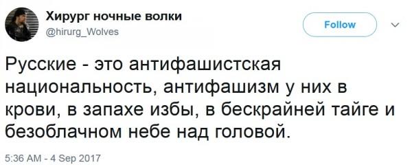 В Госдепартаменте США заявили о законности решения закрыть дипмиссии России, - DW - Цензор.НЕТ 9774