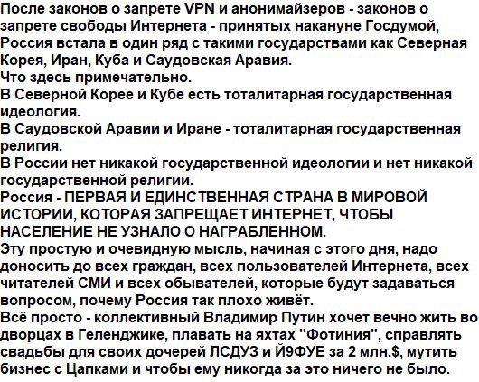 """""""Нет российскому фашизму"""": сотни людей прошли маршем в центре Тбилиси - Цензор.НЕТ 2370"""