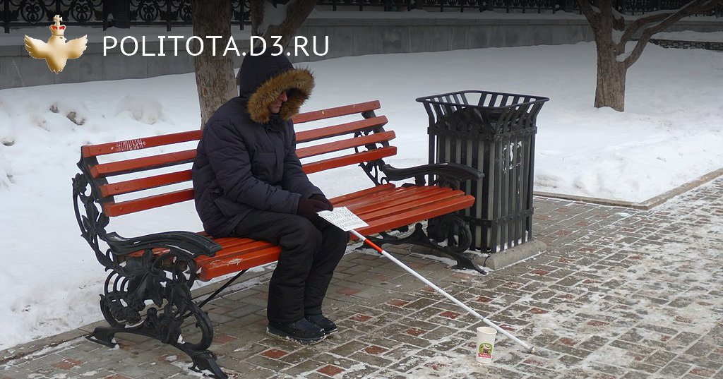 Сколько в России безработных?