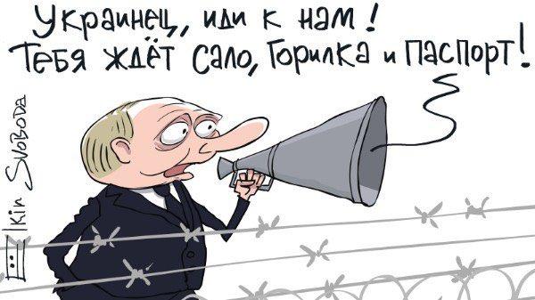 Я б не радив російській владі даремно витрачати час, намагаючись спокусити громадян України паспортами РФ, - Зеленський - Цензор.НЕТ 4971