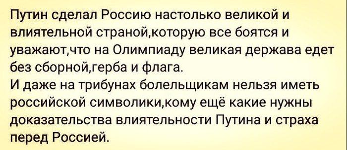 """""""Оце так підхід"""", - Пєсков вважає, що зазначені в """"кремлівській доповіді"""" особи фактично віднесені до ворогів США - Цензор.НЕТ 174"""