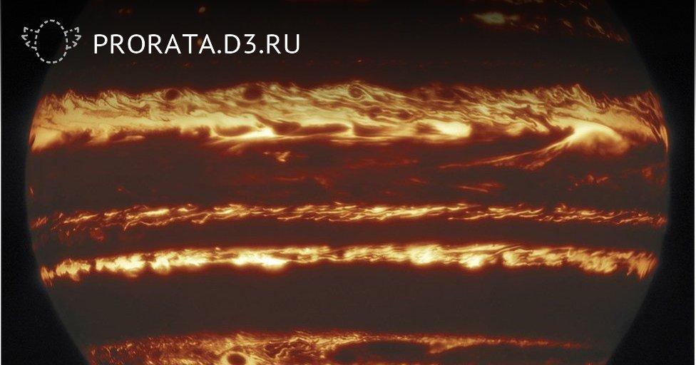 А как там на Юпитере?