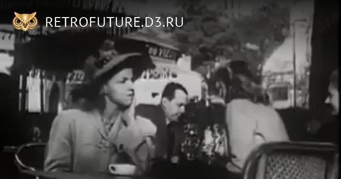 Мобильный телефон образца 1947 года…