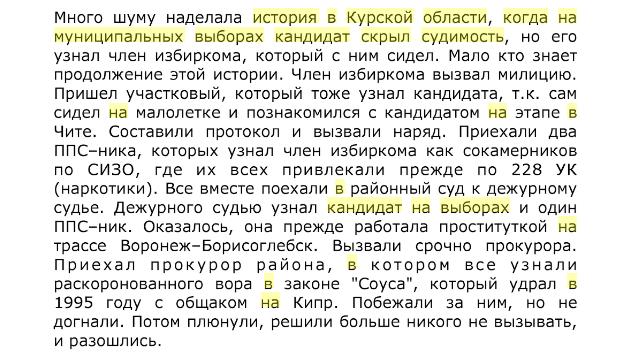 Увеличение военных расходов Украиной является крайне тревожным сигналом, - Грызлов - Цензор.НЕТ 934