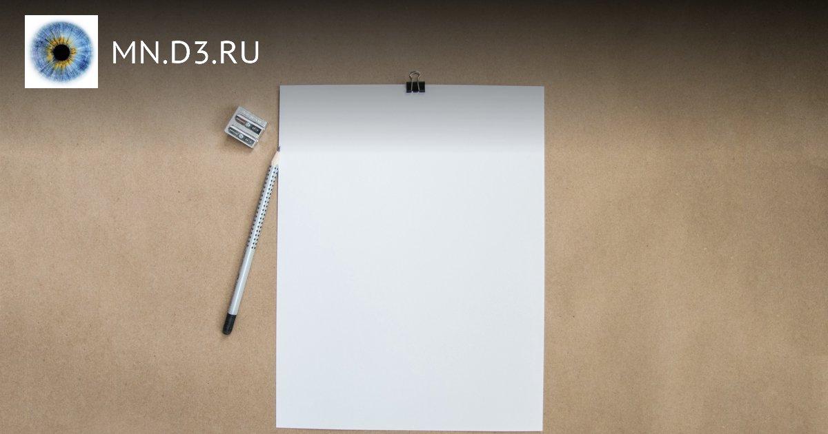 Статья о размерах бумаги, которые имеют значение