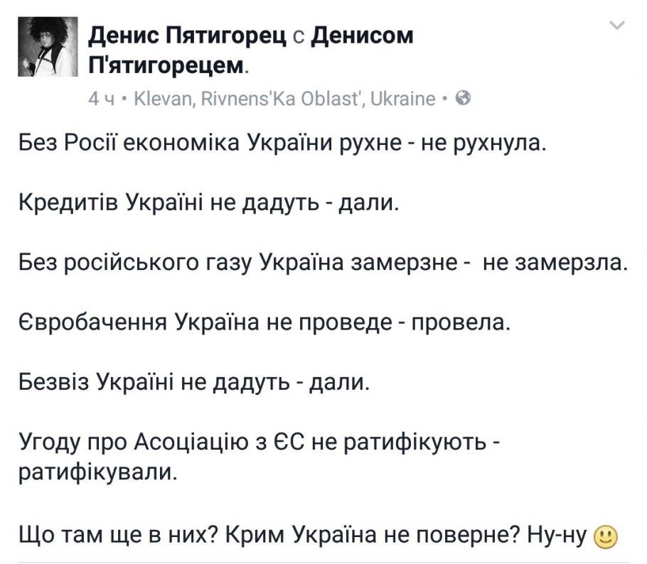 Два руководителя научного учреждения академии аграрных наук задержаны на взятке $15 тыс. в Одесской области, - Нацполиция - Цензор.НЕТ 2162