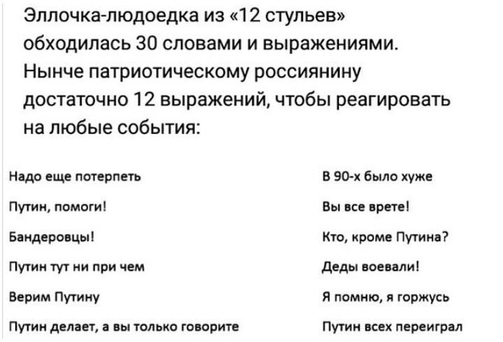 Мы категорически против размещения военных баз других государств в Беларуси. Если будет нужно, то самолеты из РФ прибудут через 3-5 минут, - Лукашенко - Цензор.НЕТ 7677