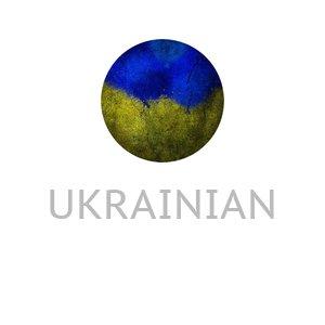Пропаганда от московских