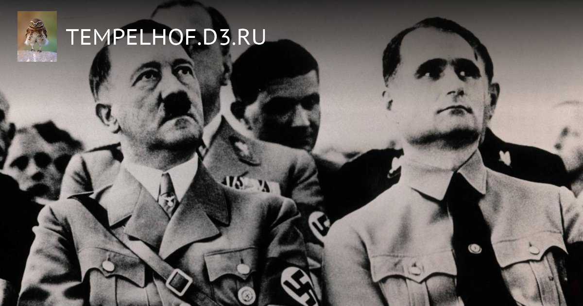 Одно из самых загадочных событий II мировой войны