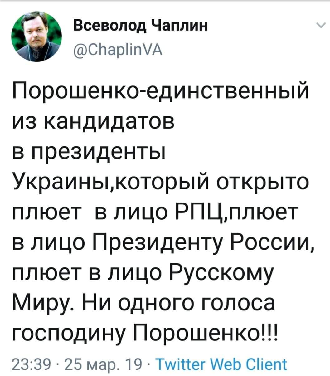 Путін намагатиметься зірвати вибори в Україні, організувавши кровопролиття, - Порошенко - Цензор.НЕТ 1781