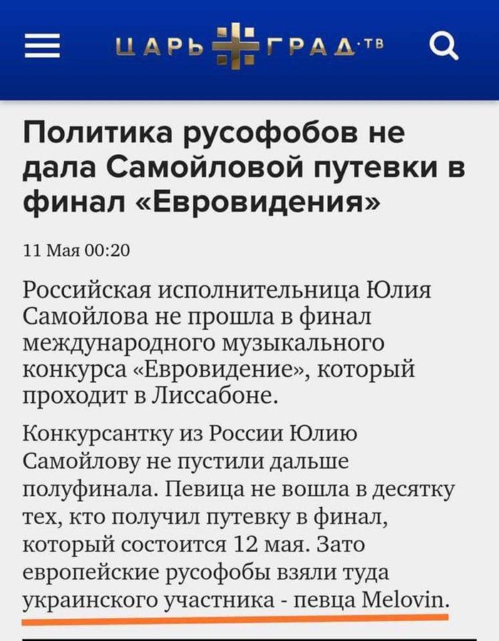 Представник України MELOVIN вийшов у фінал Євробачення-2018 - Цензор.НЕТ 6053