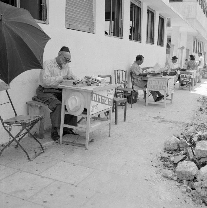 «Общественные писатели», 1964 год, Тель–Авив, Израиль