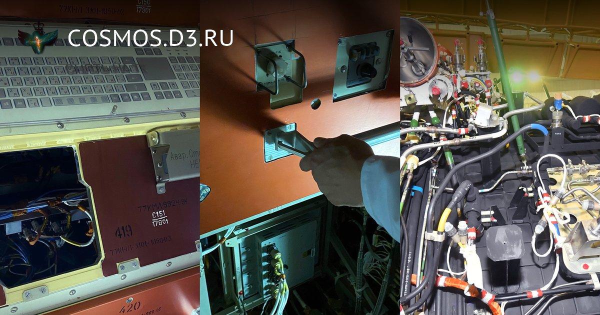 cosmos.d3.ru