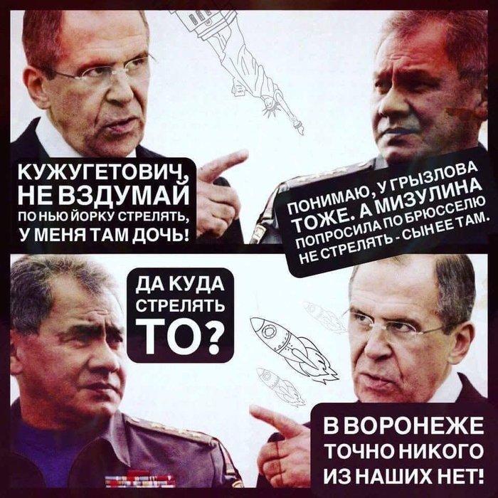Росія намагається дестабілізувати ситуацію на Закарпатті, - Клімкін - Цензор.НЕТ 8582
