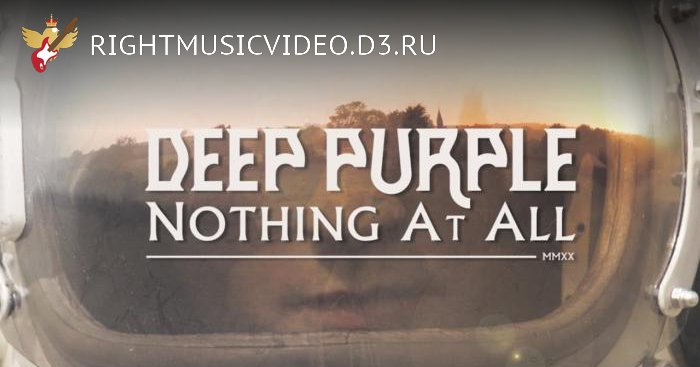 Deep Purple — Nothing At All