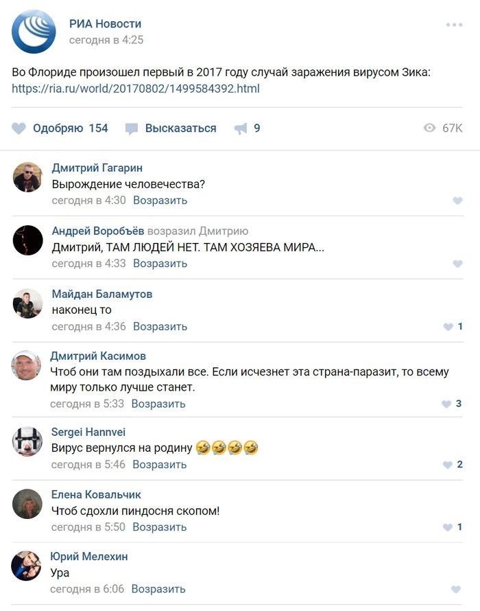 Тиллерсон: Снятие санкций с РФ невозможно без выполнения Минска - Цензор.НЕТ 9978