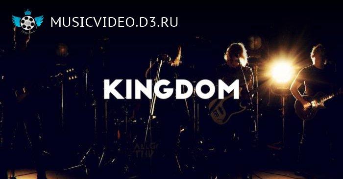 All Good Things— Kingdom