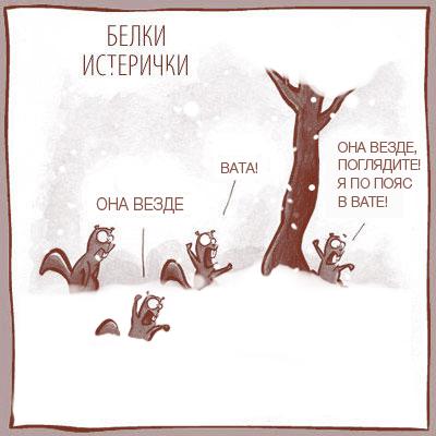 """За вступление в """"казачьи общества"""" жителям Луганщины обещают одежду и содействие в получении гуманитарки, - ГУР - Цензор.НЕТ 7871"""