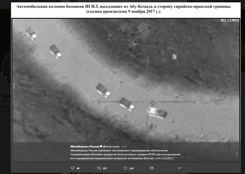 Как Трамп пытался заманить Путина в одно место - Цензор.НЕТ 3166