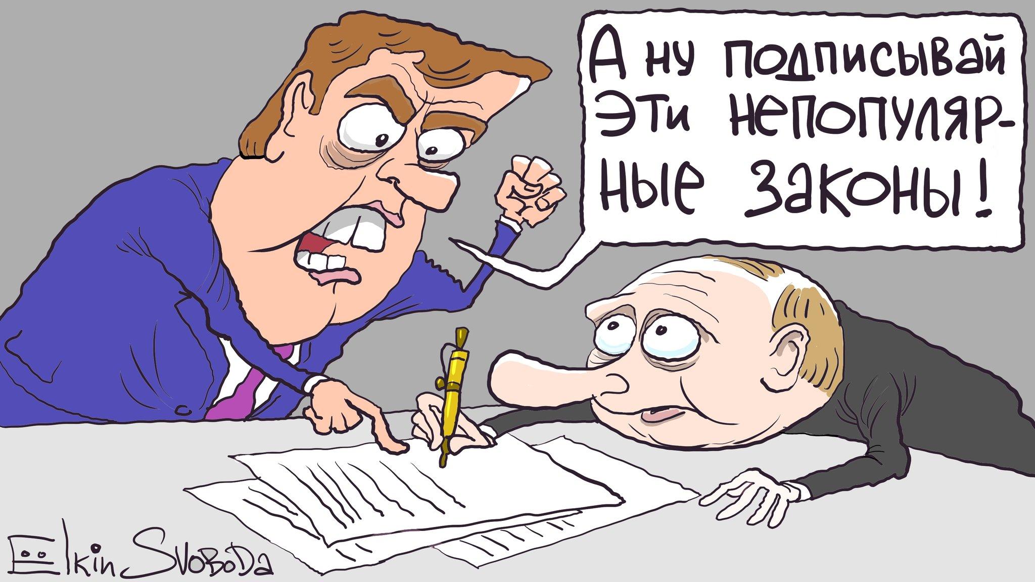 Путін про майбутні нові санкції США: Нелегітимні з погляду міжнародного права - Цензор.НЕТ 1458