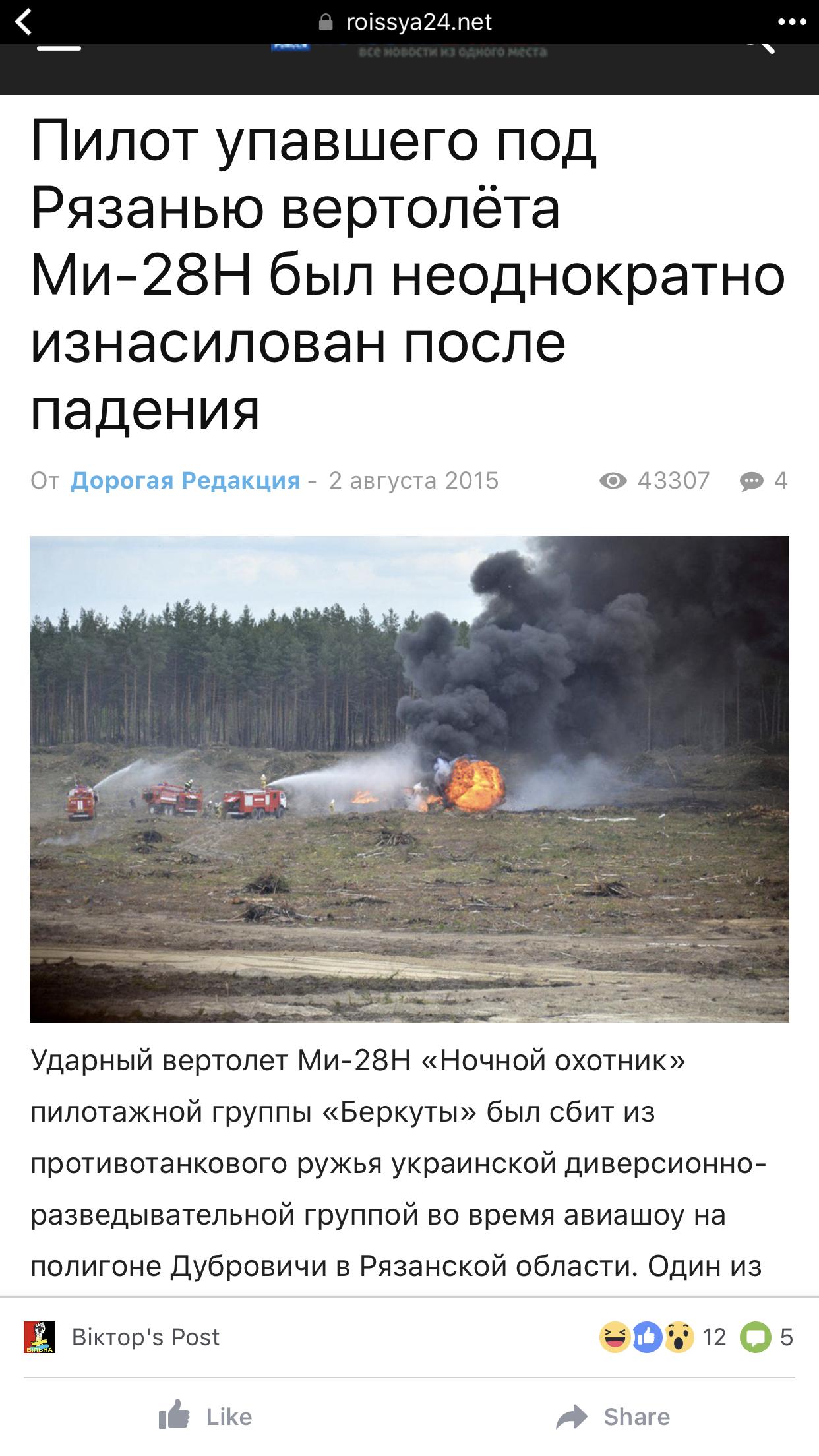 """""""Украинская армия становится сильнее с каждым днем!"""", - Порошенко о модернизации танка Т-72А - Цензор.НЕТ 3696"""