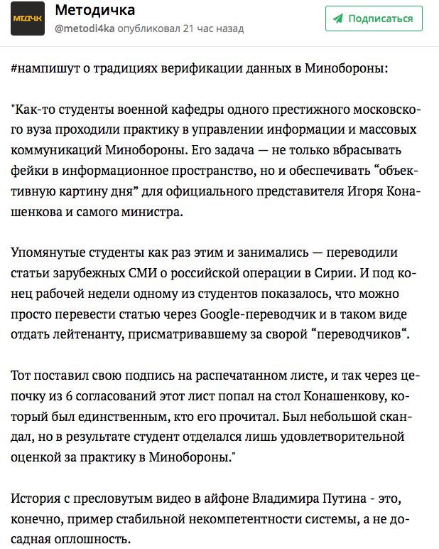 """Никаких правовых основания для обыска не было. Все, что происходило в помещении """"Страна.ua"""", напоминало фарс и расправу, - адвокат Гужвы Лукаш - Цензор.НЕТ 9612"""
