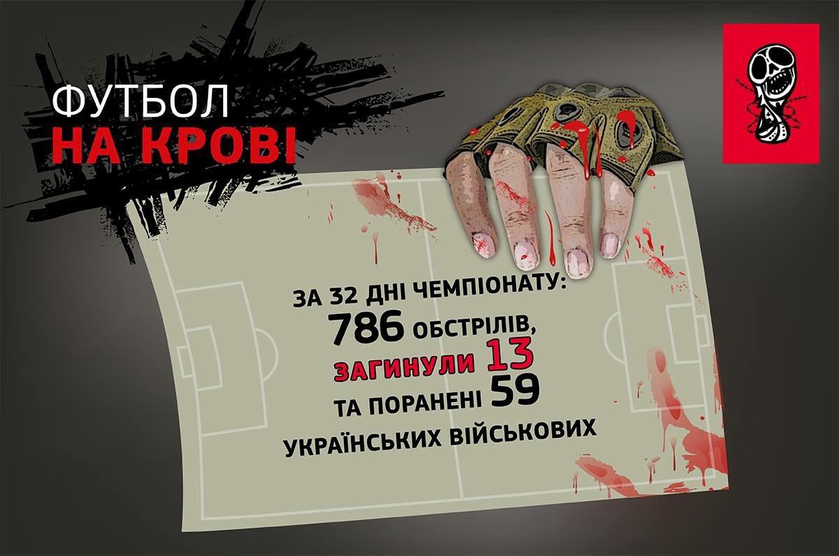 Путин может использовать украинских заложников перед выборами, отдав их лояльному к Кремлю кандидату, - Геращенко - Цензор.НЕТ 4445