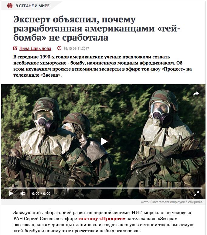 США и РФ продолжат совместную работу по Донбассу, несмотря на различные концепции по достижению мира, - заявление Волкера и Суркова - Цензор.НЕТ 1714