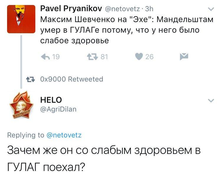 """""""Вот что бывает, когда припечет"""": Москва готова к переговорам с Вашингтоном по поводу Украины - Цензор.НЕТ 8852"""