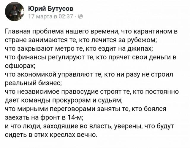 UKR проти COVID-19. Як живуть українці в Європі під час епідемії коронавірусу - Цензор.НЕТ 8023