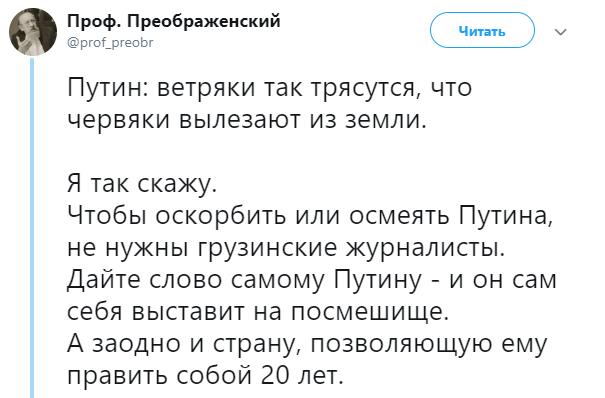 Це не піддається аналізу і не має сенсу, - експосол Гербст відреагував на слова Путіна про домовленості з Обамою - Цензор.НЕТ 3240
