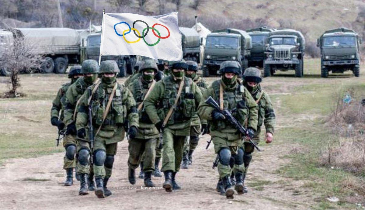 Церемонія відкриття зимової Олімпіади-2018 в Пхьончхані - Цензор.НЕТ 8065