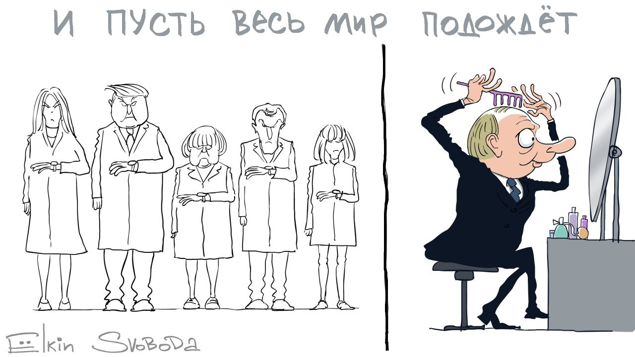 Світові лідери з іронією дивляться на Путіна - Цензор.НЕТ 3348